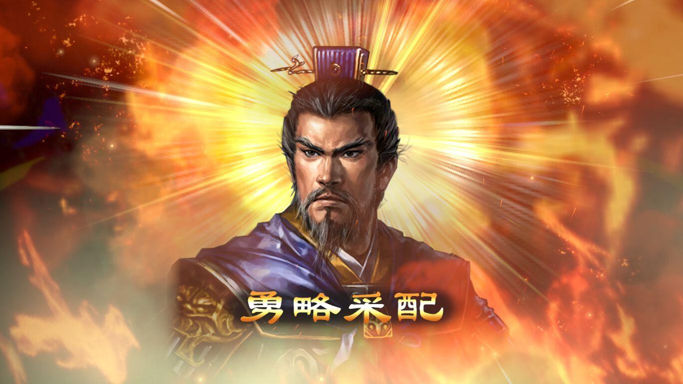 歴代武将CGセット