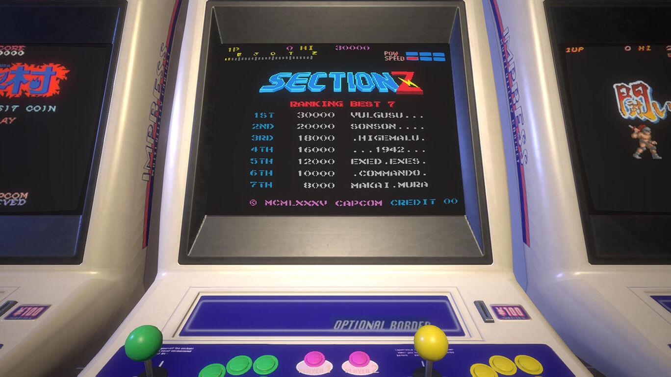 Capcom Arcade Stadium:セクションZ