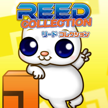 Reed Collection