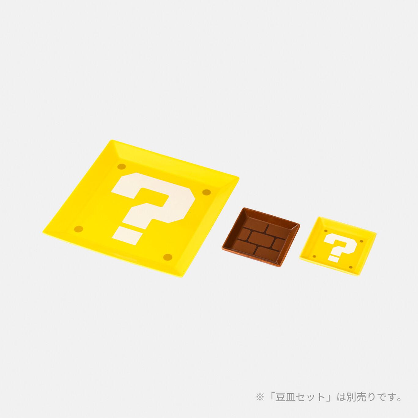 【新商品】大皿 スーパーマリオ ハテナブロック【Nintendo TOKYO取り扱い商品】