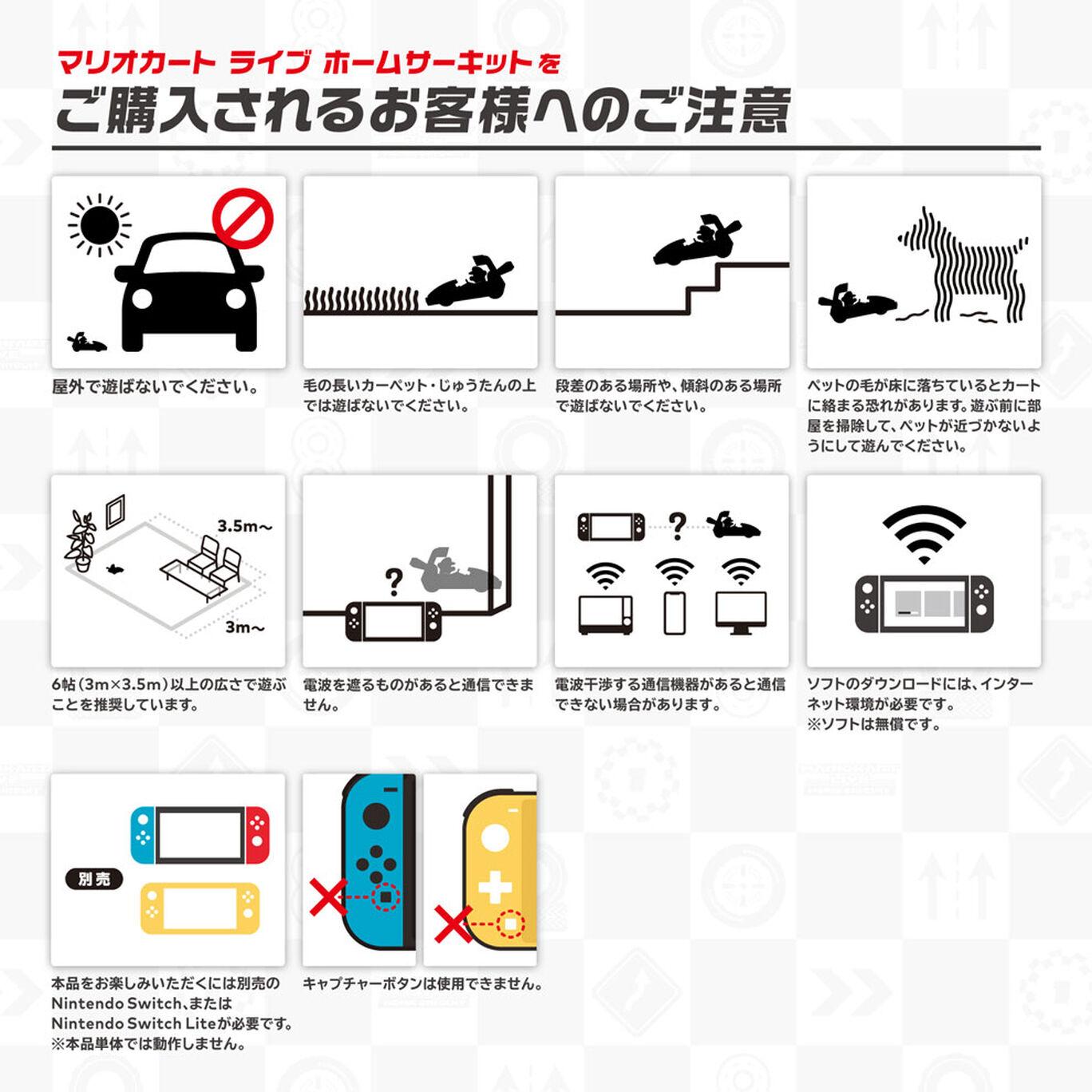 マリオカート ライブ ホームサーキット ルイージセット パッケージ版 ...