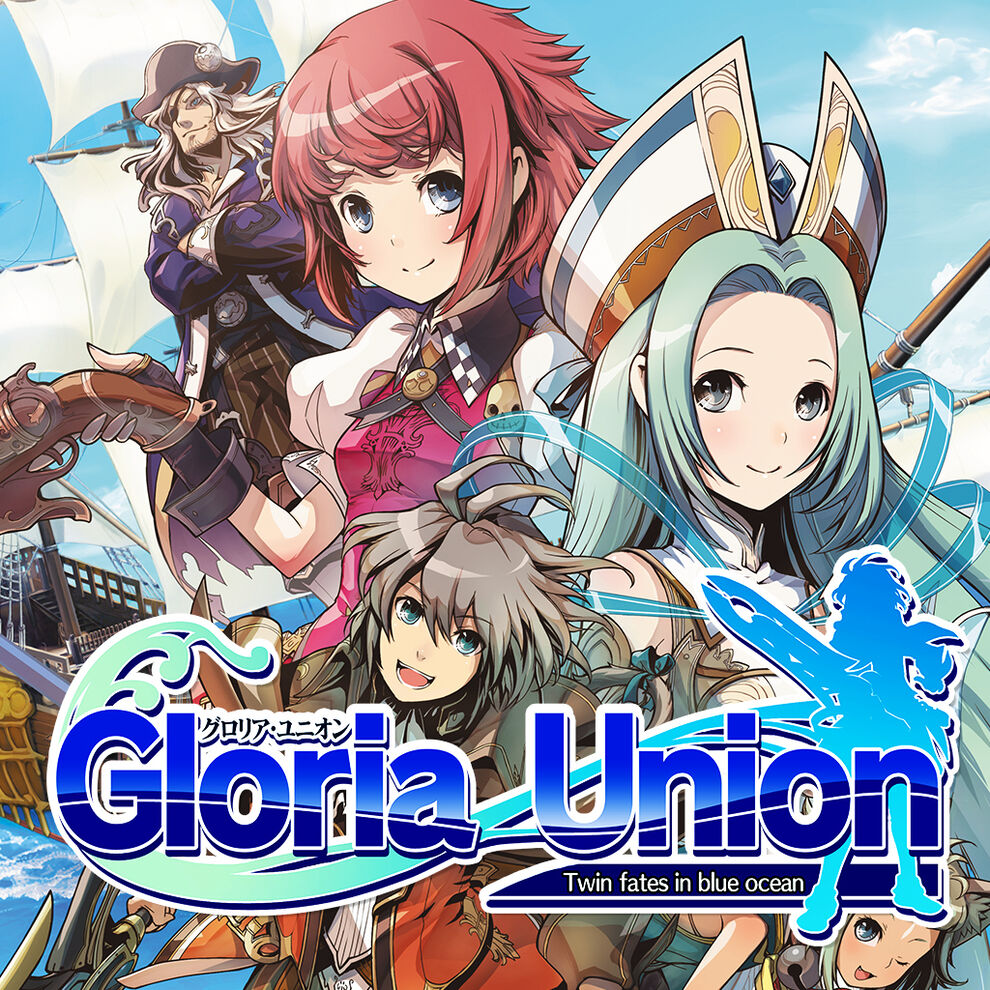 グロリア・ユニオン Gloria Union -Twin fates in blue ocean-