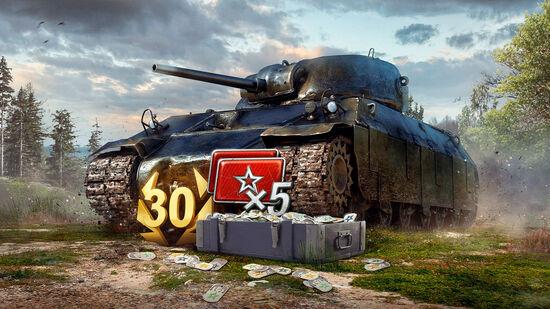 T14 - プレミアム戦車とボーナス