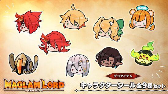 デコアイテム「キャラクターシール」全9種セット