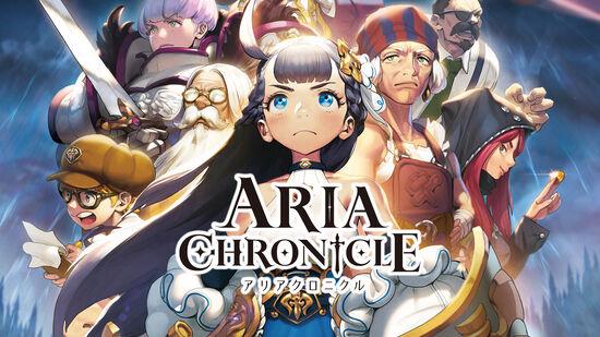 ARIA CHRONICLE -アリアクロニクル-