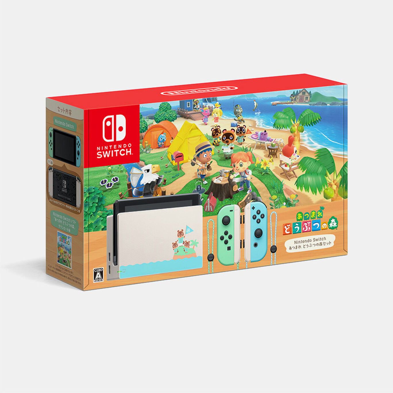【抽選当選者限定】Nintendo Switch あつまれ どうぶつの森セット