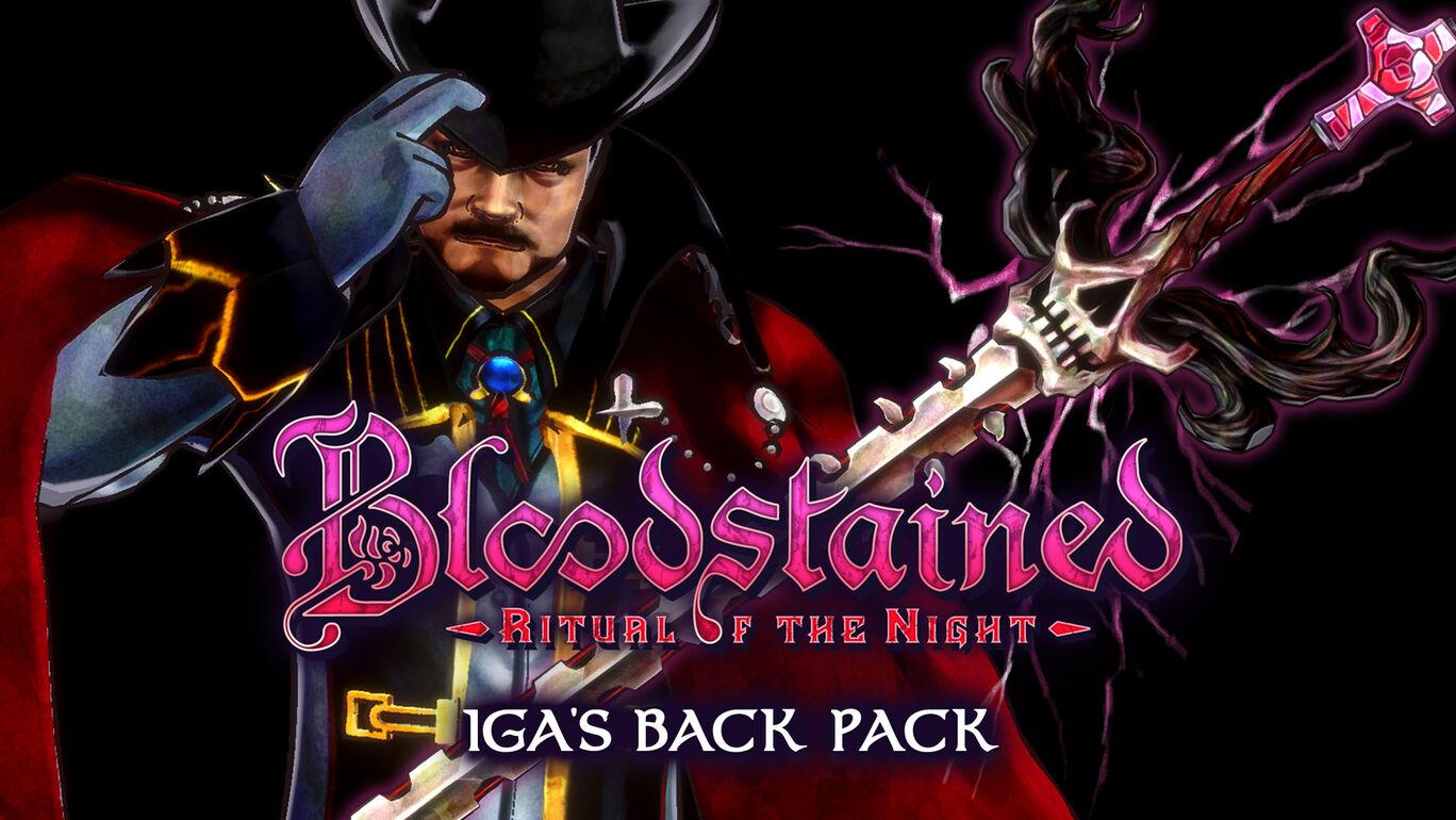 ブラッドステインド: リチュアル オブ ザ ナイト IGA's Back Pack DLC