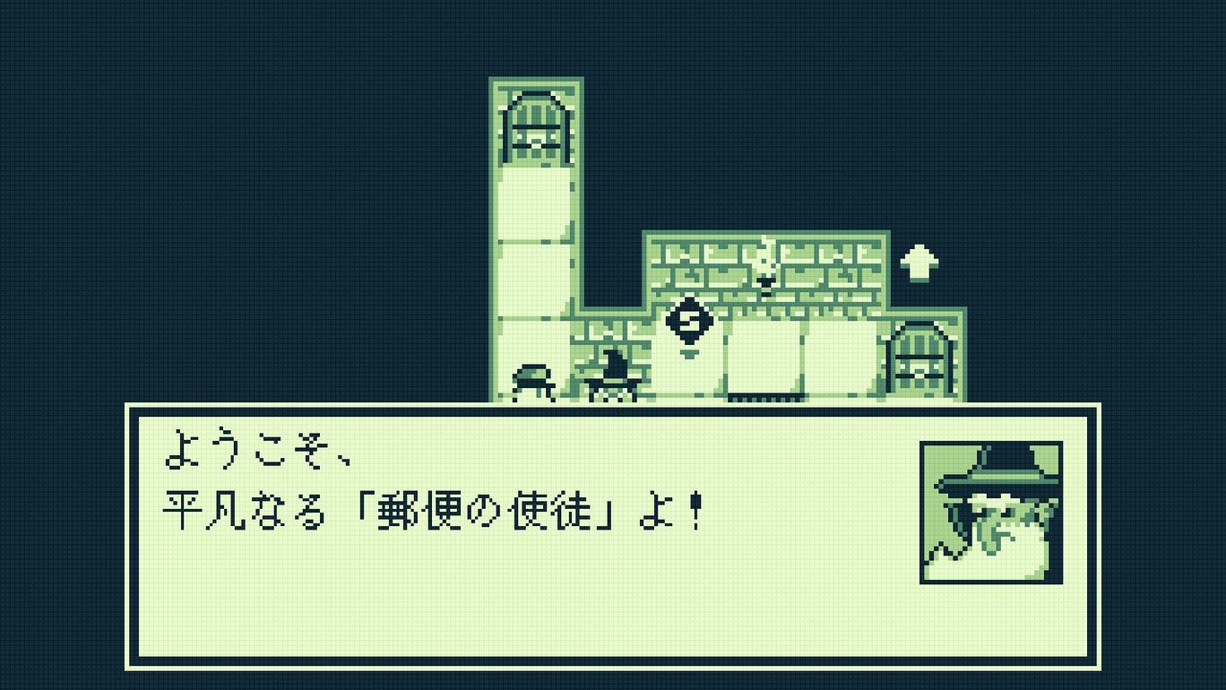 Warlock's Tower (ウォーロックタワー)