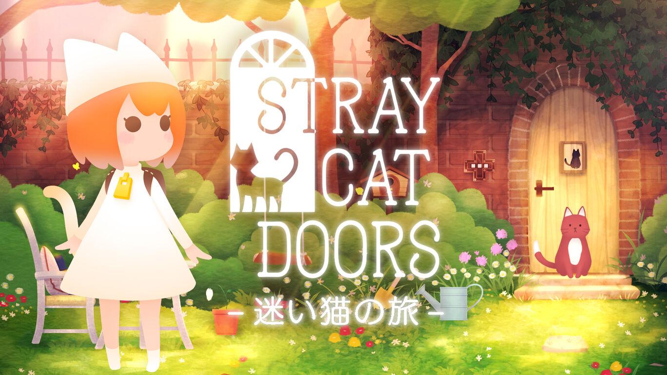 迷い猫の旅 - Stray Cat Doors -