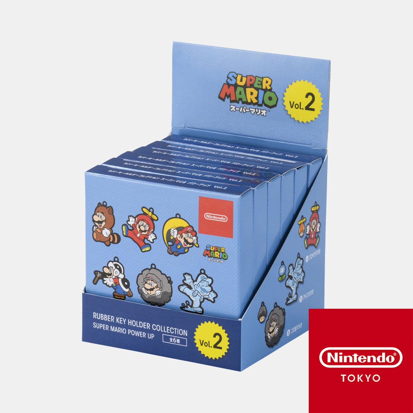 【BOX商品】ラバーキーホルダーコレクション スーパーマリオ パワーアップ 第二弾【Nintendo TOKYO取り扱い商品】