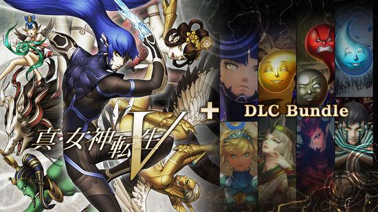 真・女神転生Ⅴ + DLC Bundle セット