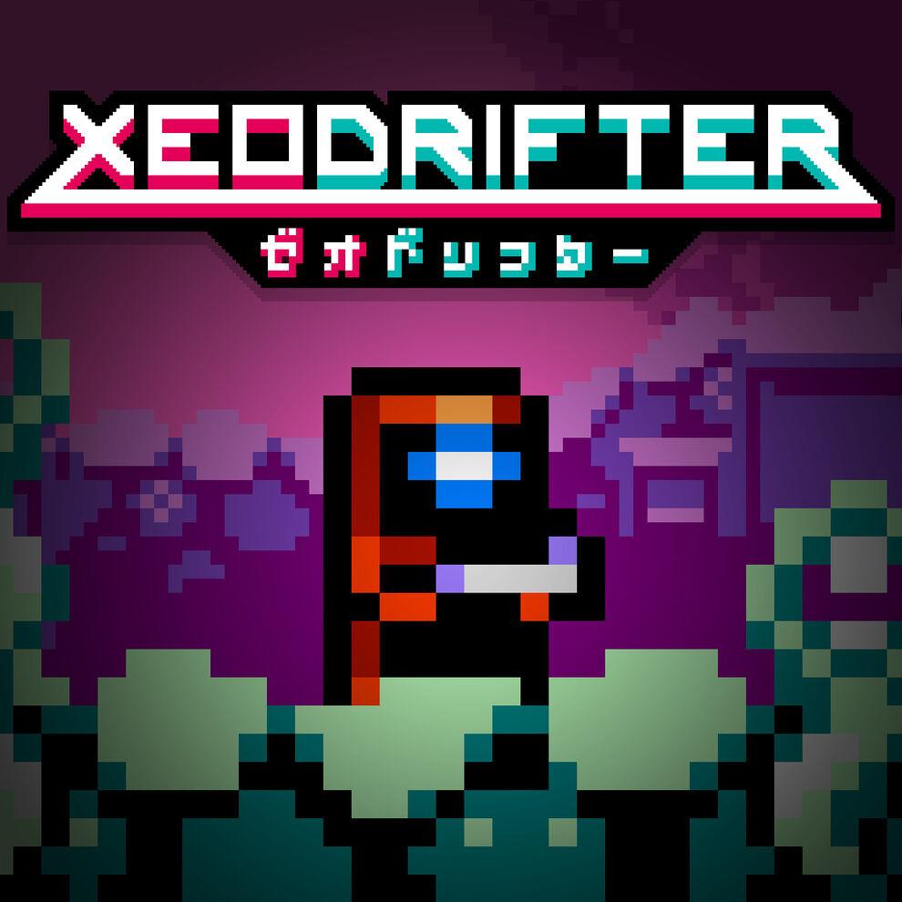 XEODRIFTER(ゼオドリフター)