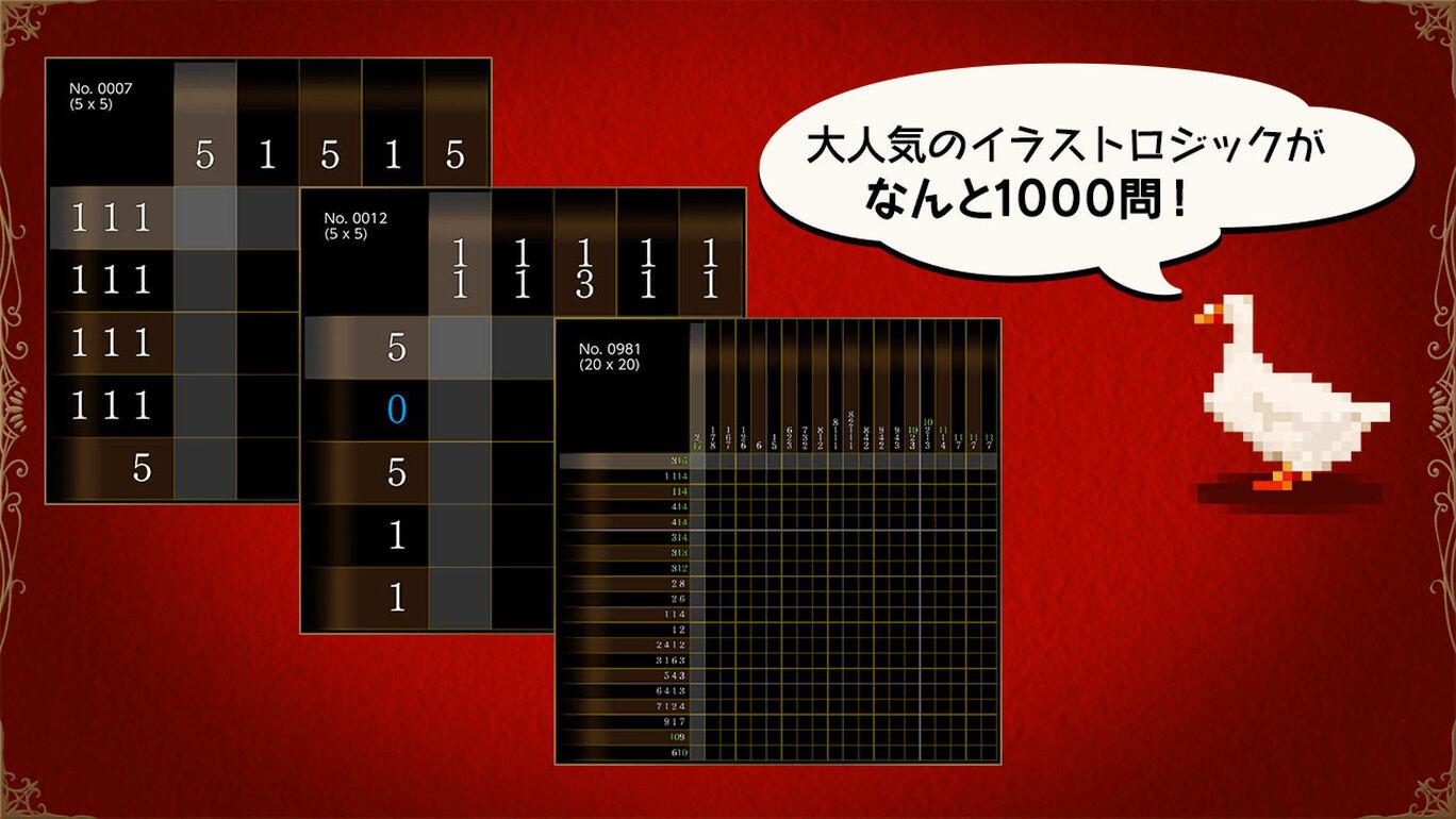 お絵かきパズル1000!