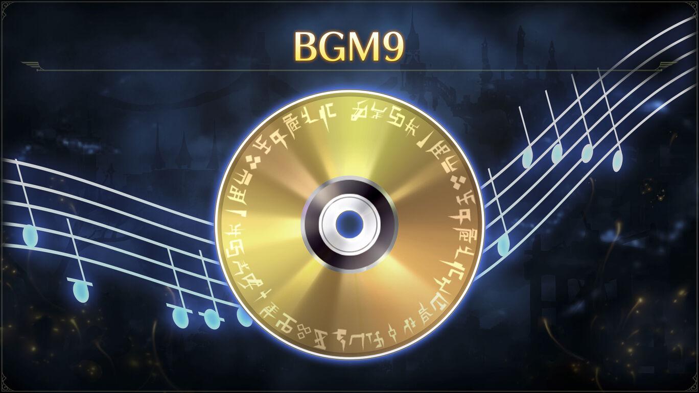 BGM「HALF LINE -TRINITY MIX-」