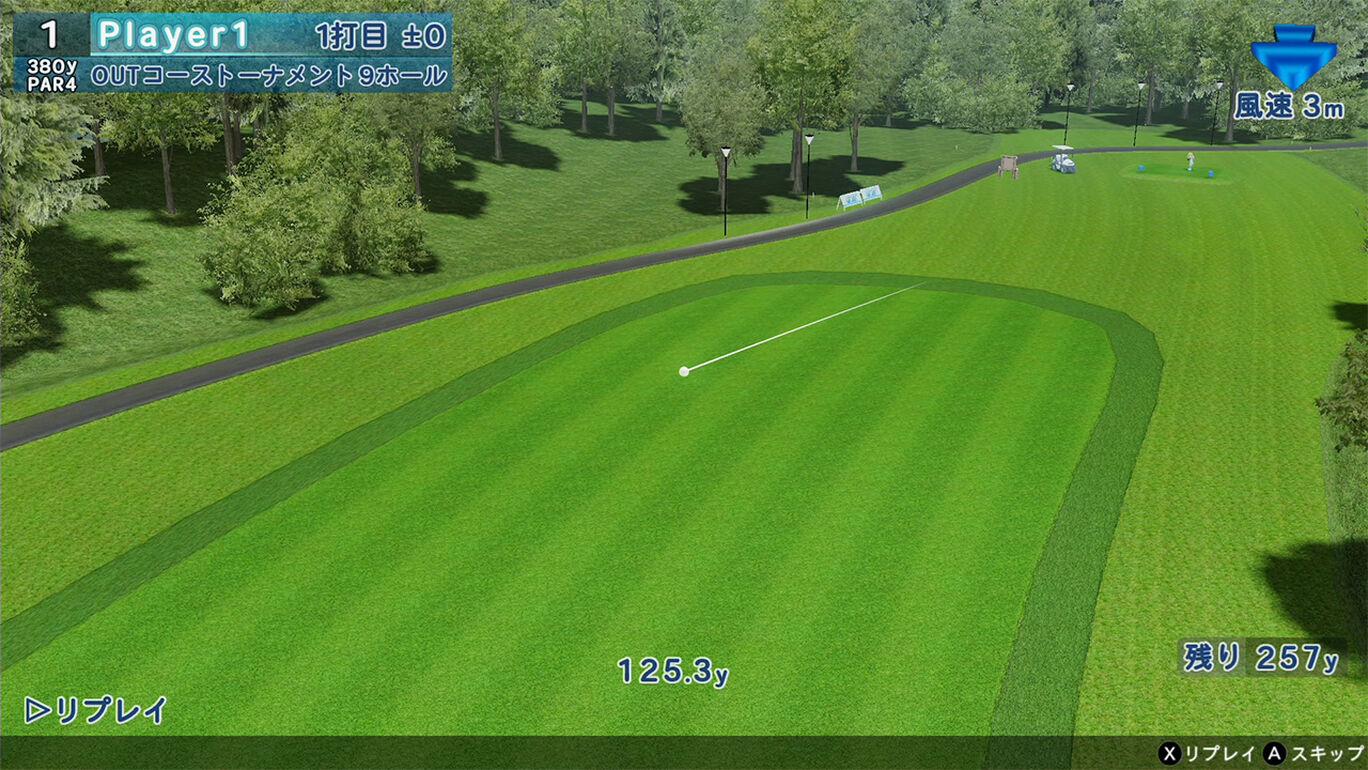 THE ゴルフ