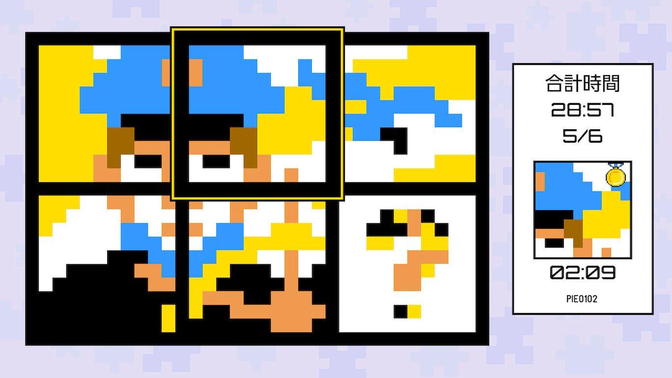 ピースお絵かきパズル Pic-a-Pix