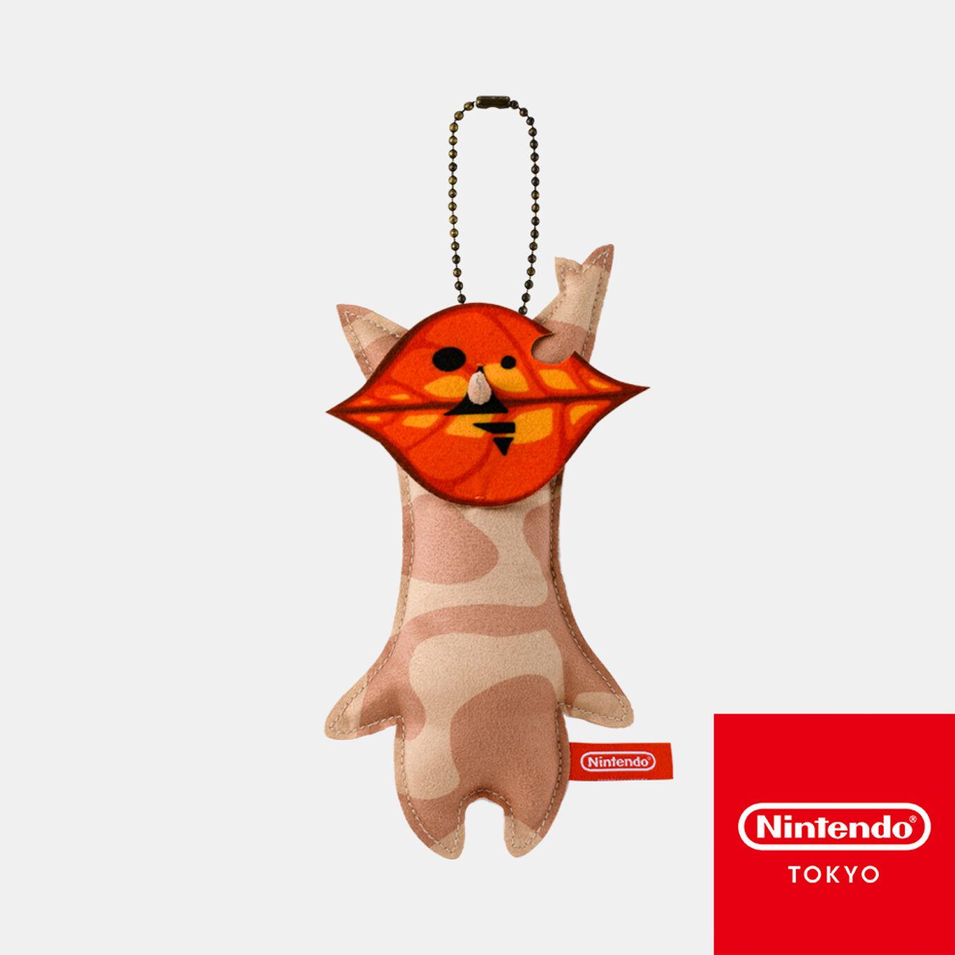 【新商品】コログのマスコット マカマカ ゼルダの伝説【Nintendo TOKYO取り扱い商品】