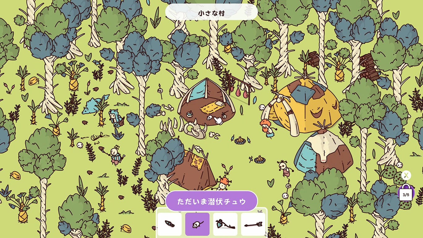 Hidden Through Time(ヒドゥンスルータイム) ゲーム本編+DLC1+DLC2 バンドルパック