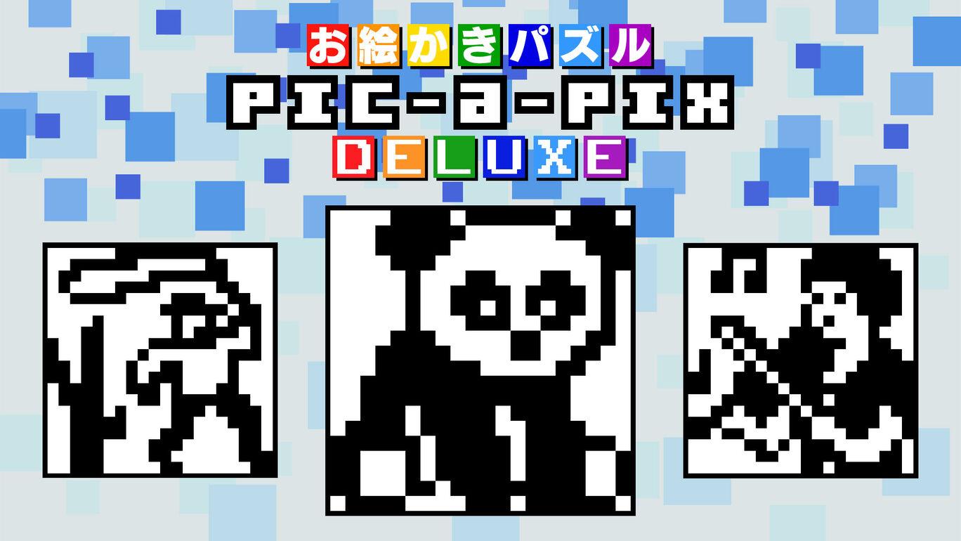 クラシックパズルパック10