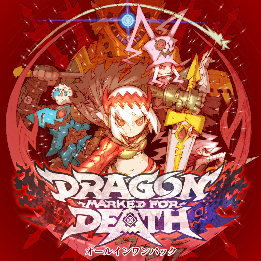 Dragon Marked For Death オールインワンパック