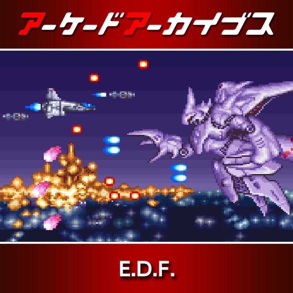 アーケードアーカイブス E.D.F.
