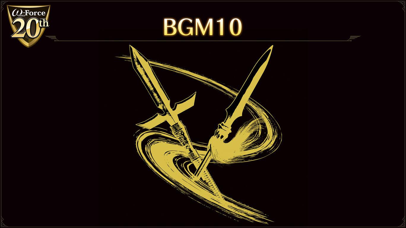「ω-Force」20周年記念ライブBGM「小牧長久手」