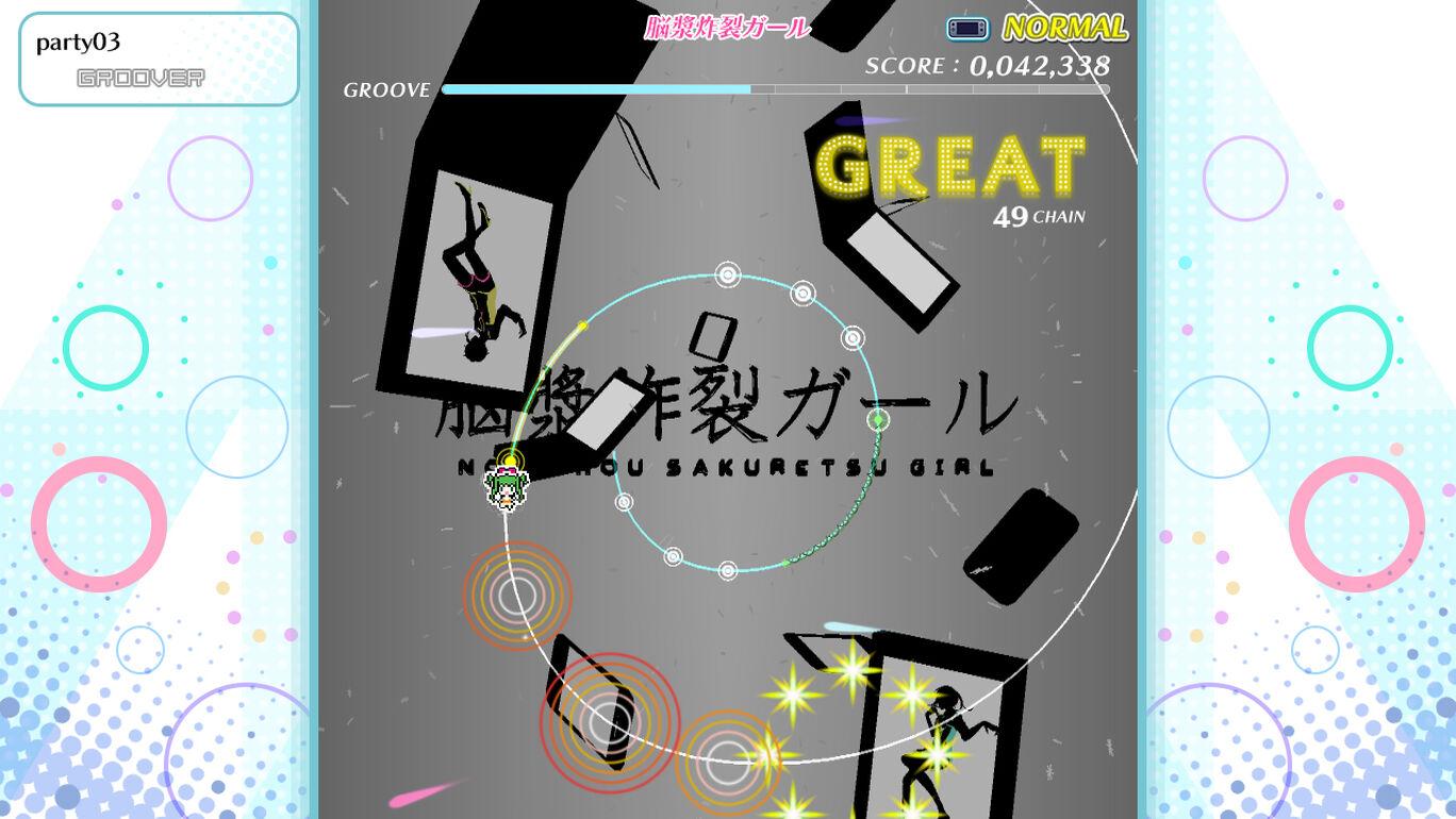 グルーヴコースター ワイワイパーティー!!!! + DJMAX RESPECTパック お買い得セット