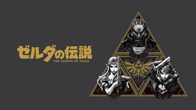 Nintendo TOKYO「ゼルダの伝説」